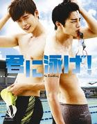 No Breathing (Blu-ray)(Japan Version)