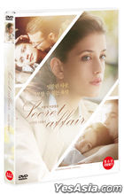 About Love (DVD) (Korea Version)