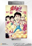 Mismatched Couples (DVD) (Hong Kong Version)