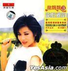 Long Piao Piao  Long Qiang Ya Yun 3 (China Version)