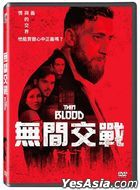Thin Blood (2020) (DVD) (Taiwan Version)