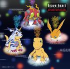 Digimon Adventure: Last Evolution Kizuna Interlude: brave heart~LAST EVOLUTION Version~   (Japan Version)