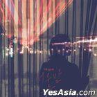 ME.G.UN EP Album Vol. 1