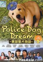 Police Dog Dream (DVD) (English Subtitled) (Malaysia Version)