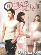 Deja Vu (DVD) (End) (English Subtitled) (Malaysia Version)