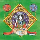 Baku no Ura ISM (Normal Edition)(Japan Version)