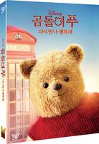 Christopher Robin (DVD) (Korea Version)