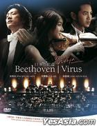 Beethoven Virus (DVD) (Multi-audio) (English Subtitled) (MBC TV Drama) (Malaysia Version)