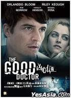 The Good Doctor (2011) (DVD) (Hong Kong Version)