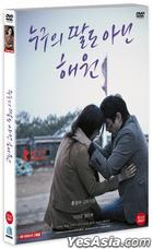Nobody's Daughter Haewon (DVD) (First Press Limited Edition) (Korea Version)