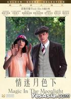 Magic In The Moonlight (2014) (DVD) (Hong Kong Version)