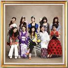Honjitsu, Tonai, Bousho (ALBUM+DVD)(Japan Version)