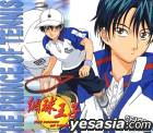 The Prince Of Tennis Vol.24 (End) (Taiwan Version)