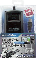 PS4 Mouse Keyboard Converter 4 MAX (日本版)