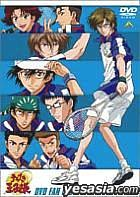 The Prince of Tennis DVD FANS DISC Vol.1 -SEIGAKU Character Remix (Japan Version)