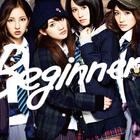 Beginner (SINGLE+DVD / Type A)(Normal Edition)(Japan Version)