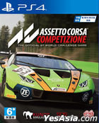 Assetto Corsa Competizione (Asian English / Chinese Version)