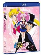 Pretty Guardian  Sailor Moon R Blu-ray Collection 1 (Japan Version)