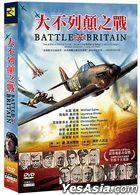 Battle Of Britain (1969) (DVD) (Digitally Remastered) (Taiwan Version)