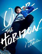 YUMA UCHIDA 1st LIVE OVER THE HORIZON [BLU-RAY] (Japan Version)