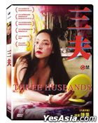 Three Husbands (2019) (DVD) (Taiwan Version)