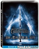Fantastic Beasts: The Crimes of Grindelwald (2018) (Blu-ray) (2D + 3D) (Steelbook) (Taiwan Version)