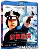 The Protector (1985) (Blu-ray) (Hong Kong Version)