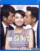 Don't Go Breaking My Heart (2011) (Blu-ray) (Hong Kong Version)