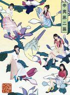 Kobushi Dai Ni Maku[Type A] (ALBUM+DVD)  (First Press Limited Edition) (Japan Version)