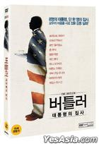 The Butler (2013) (DVD) (Korea Version)