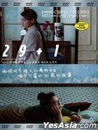 29+1 (2016) (DVD) (Malaysia Version)