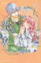 Yubisaki to Renren 2