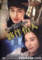 Partner (DVD) (End) (Multi-audio) (KBS TV Drama) (Taiwan Version)