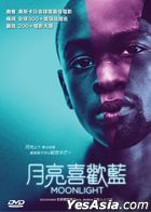 Moonlight (2016) (DVD) (Hong Kong Version)