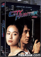 城市猎人 (1993) (Blu-ray) (2K Remastering Edition) (韩国版)