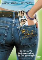Sisterhood Of The Traveling Pants (2005) (DVD) (Special Edition) (Japan Version)