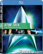 Star Trek V: The Final Frontier (Blu-ray) (Digitally Remastered) (Hong Kong Version)