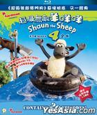 Shaun The Sheep Series 4 (Blu-ray) (Hong Kong Version)