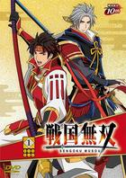 SENGOKU MUSOU 1 (DVD+CD) (First Press Limited Edition)(Japan Version)