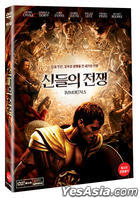 Immortals (DVD) (Korea Version)