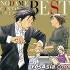 Nodame Cantabile Special Best (Korea Version)