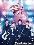 Fabulous Boys TV Drama OST