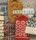Knitting Winter Accessories