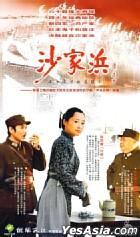Sha Jia Bin (Vol.1-30) (End) (China Version)