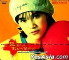 Tata Young : Best of Tata Young Karaoke (DVD) (Thailand Version)