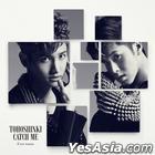 Dong Bang Shin Ki - Catch Me -If you wanna- (Normal Edition) (Korea Version)