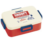 SNOOPY 4-point Lock Lunch Box 650ml