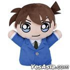 Detective Conan : Puppet Plush Shinichi Kudo