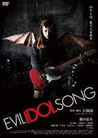 EVIL IDOL SONG (DVD) (Special Priced Edition) (Japan Version)