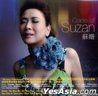 Colors of Suzan (Reissue Version)